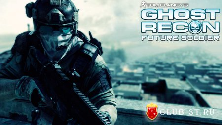 Tom Clancy's Ghost Recon Future Soldier Трейнер version 1.8 + 4