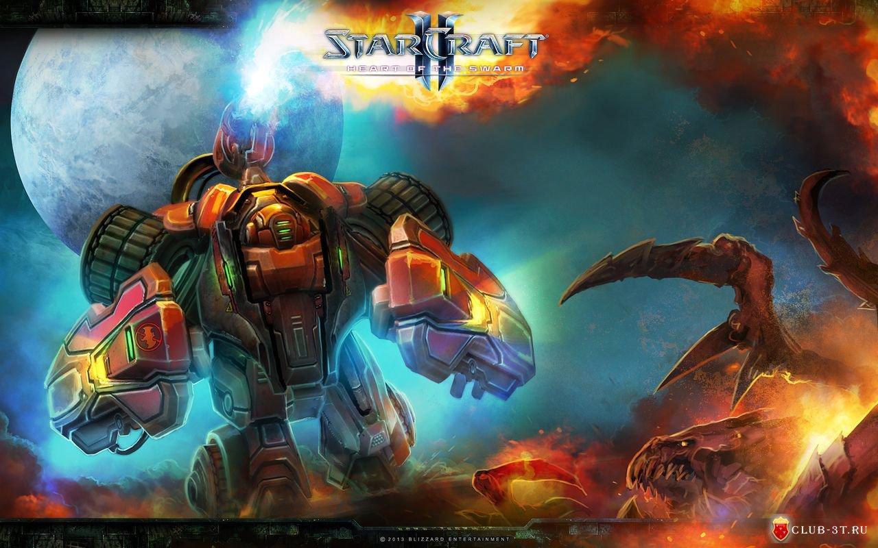 Starcraft 2 heart of the swarm чит
