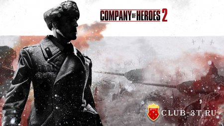 Company of Heroes 2 Trainer version 3.0.0.9371 Beta + 1