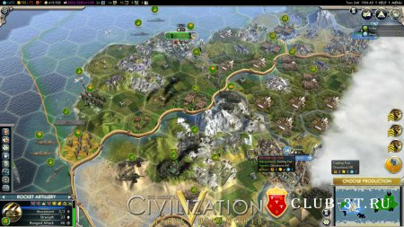 Sid Meier's Civilization 5 Brave New World Трейнер version 1.0 + 1