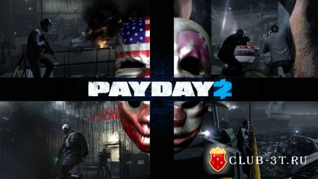 PayDay 2 Trainer version beta + 6