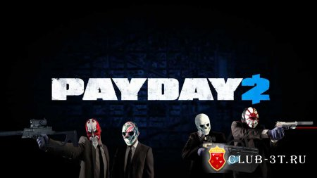 PayDay 2 Trainer version beta + 10