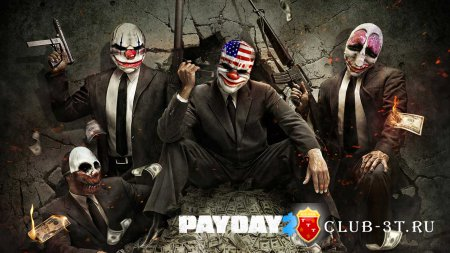 PayDay 2 Trainer version 1.01 steam + 17