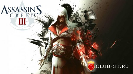 Assassin's Creed 3 Трейнер version 1.05 + 7