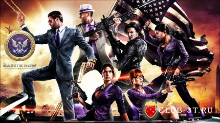 Saints Row 4 Трейнер version 1.1 + 12