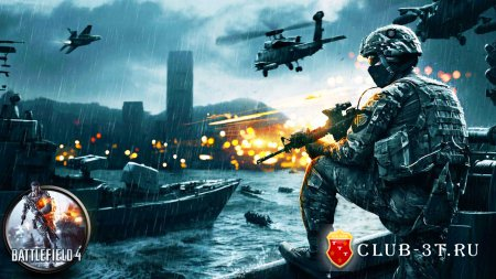 Battlefield 4 Trainer version 1.1 + 13