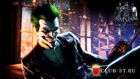 Batman Arkham Origins Трейнер version 1.5 + 8