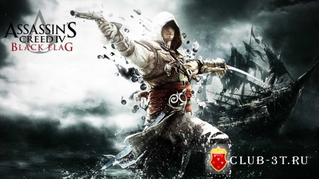 Assassin's Creed 4 Black Flag Trainer version 1.00 + 6