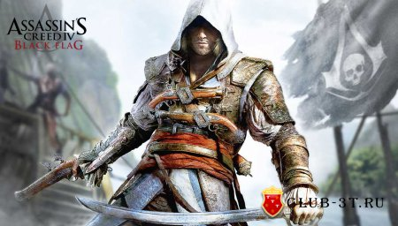 Assassin's Creed 4 Black Flag Трейнер version 1.0 + 15