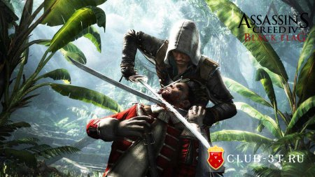 Assassin's Creed 4 Black Flag Trainer version 1.0.1 + 16