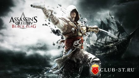 Assassin's Creed 4 Black Flag Trainer version 1.01 (fixed) + 30