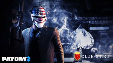 PayDay 2 ������� version 19.1 + 17