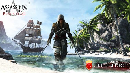 Assassin's Creed 4 Black Flag Trainer version 1.03 + 14