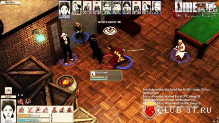 Omerta City of Gangsters The Japanese Incentive Trainer version 1.6 + 9