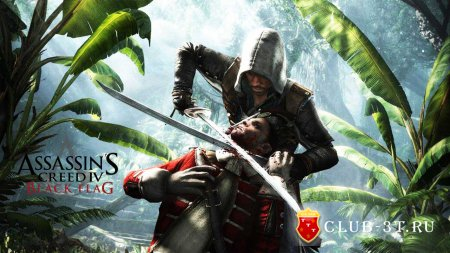 Assassin's Creed 4 Black Flag Trainer version 1.04 + 21