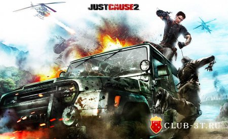 Just Cause 2 Trainer version 1.0.0.2 + 13