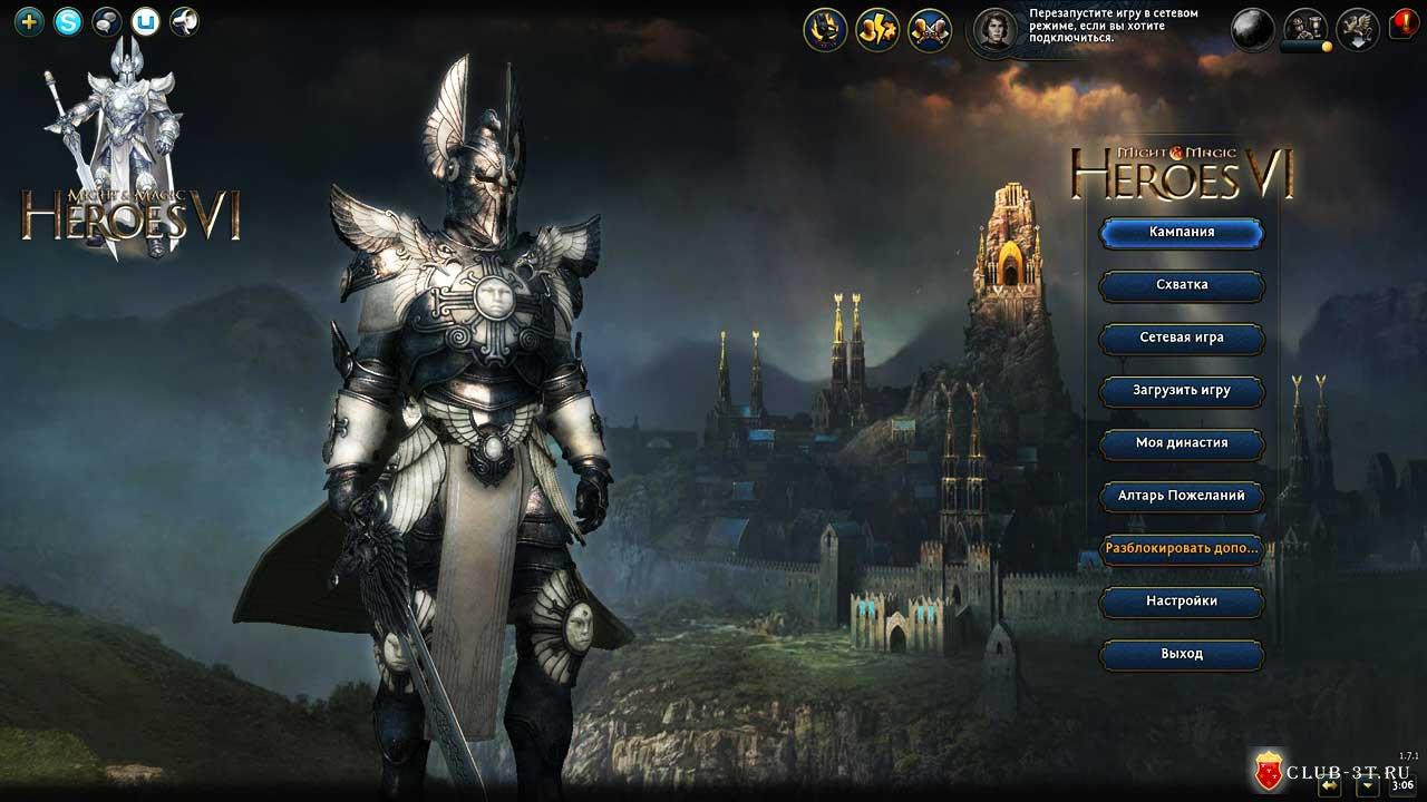 Коды для Might And Magic Heroes 7