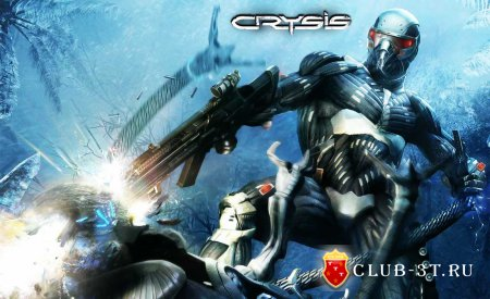 Crysis Trainer version 1.2.1 + 9