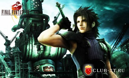 Final Fantasy 8 Trainer version 1.0.10 + 4