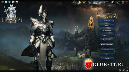 Might & Magic Heroes 6 Gold Edition Trainer version 2.1.1.0 + 20