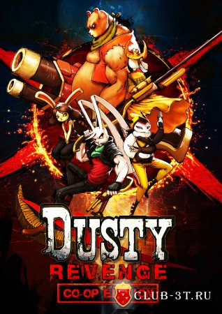 Dusty Revenge Co-Op Edition Trainer version 1.5.0.0 + 1