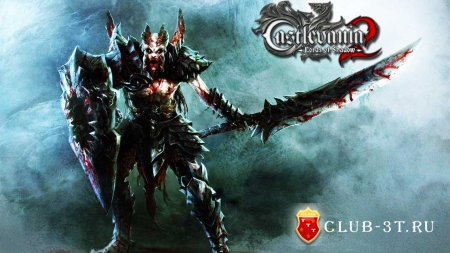 Castlevania Lords of Shadow 2 Трейнер version 1.00 + 5