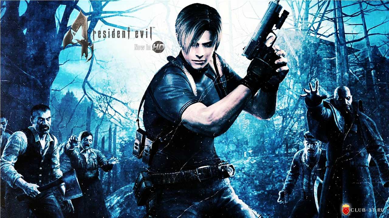 Resident Evil 4 HD Trainer version 1 0 + 5