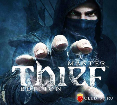 Thief Master Edition Trainer version 1.0.4107.3 + 6