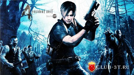 Resident Evil 4 HD Trainer version 1.0 + 5