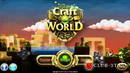 Craft The World Trainer version 0.9.019 + 4