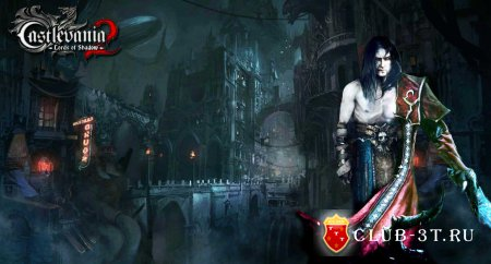 Castlevania Lords of Shadow 2 Трейнер version 1.0 + 6