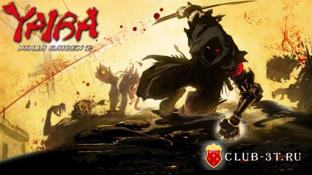 Yaiba Ninja Gaiden Z Trainer version 1.0.10246.0 + 2