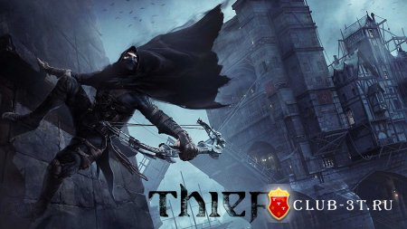 Thief Trainer version 1.4.4133.3 + 9
