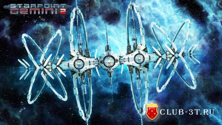 Starpoint Gemini 2 Trainer version 0.7002 + 9