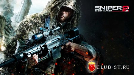 Sniper Ghost Warrior 2 Трейнер version 1.09 + 6