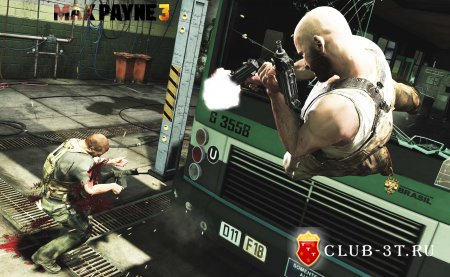 Max Payne 3 Trainer version 1.0.0.130 + 5