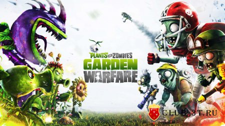 Plants vs Zombies Garden Warfare Trainer version 1.1.0 + 5