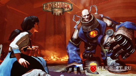 BioShock Infinite Trainer version 1.1.25.5165 + 6