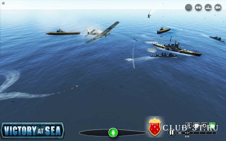 Victory At Sea Trainer version 1.0.1 + 4