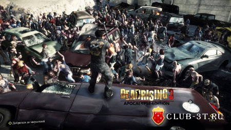Dead Rising 3 Apocalypse Edition Trainer version 1.0 + 22
