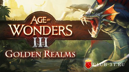 Age of Wonders III Golden Realms Trainer version 1.427 + 11