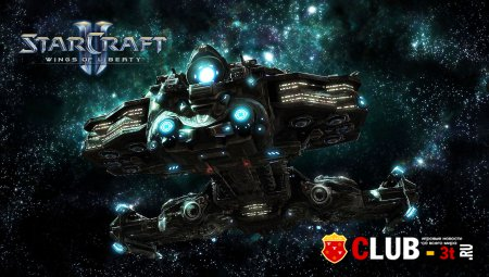 StarCraft 2 Wings of Liberty Trainer version 2.1.6.32540 + 19