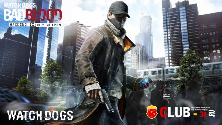 Watch Dogs Deluxe Edition Трейнер version 1.06.329 + 59