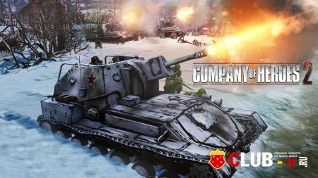 Company of Heroes 2 Trainer version 3.0.0.16193 + 8