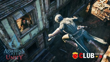 Assassin's Creed Unity Trainer version 1.1 + 5