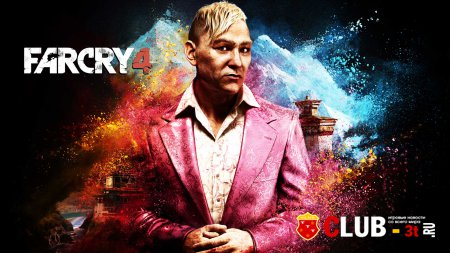 Far Cry 4 Trainer version 1.0 + 12