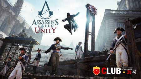 Assassin's Creed Unity ������� version 1.2.0 + 10