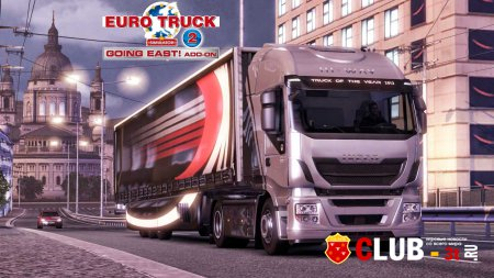 Euro Truck Simulator 2 Going East Трейнер version 1.9.22 + 2