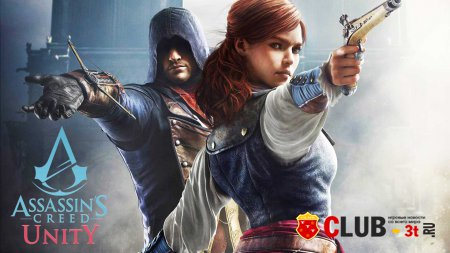 Assassin's Creed Unity Трейнер version 1.3 + 8