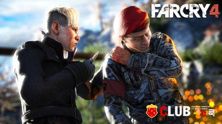 Far Cry 4 Gold Edition Трейнер version 1.4.0u2 + 47